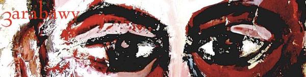 Painting of Hossam