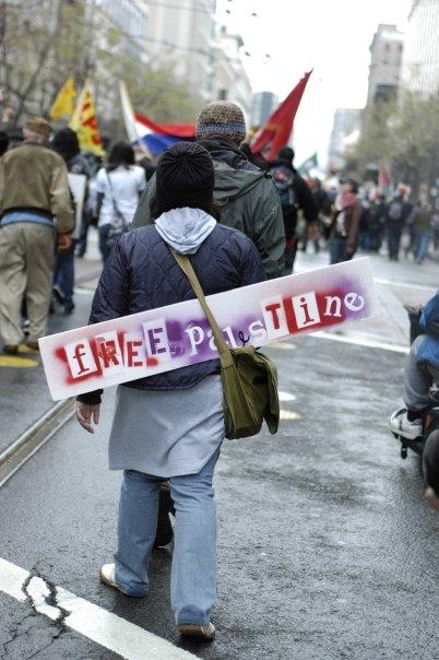 ILPS - Free Palestine