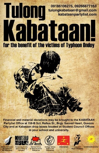 Click on pic to donate (paypall links also provided for those not in the Philippines).